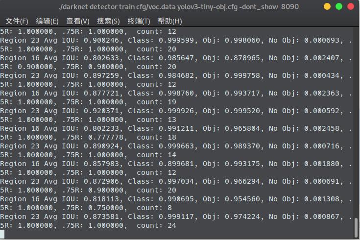 Manjaro Linux使用Darknet框架用自己的VOC格式数据训练YOLOv3
